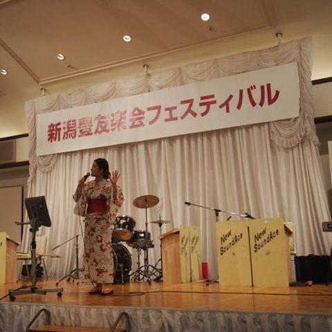 新潟豊友楽会 第66回サマーフェスティバル、「あゝ信濃川」を発表