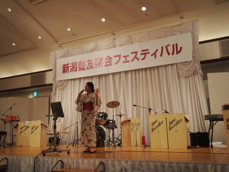 新潟豊友楽会 第66回サマーフェスティバルにて、新曲「あゝ信濃川」をお披露目