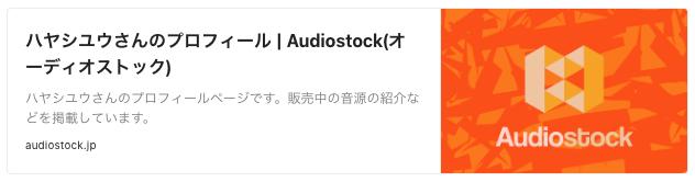 362x166_audiostock