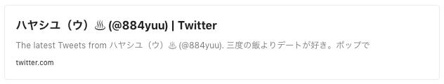632x120_twitter