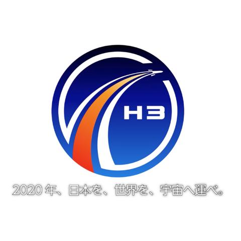 JAXAのH3ロケット紹介動画にBGMを提供しました