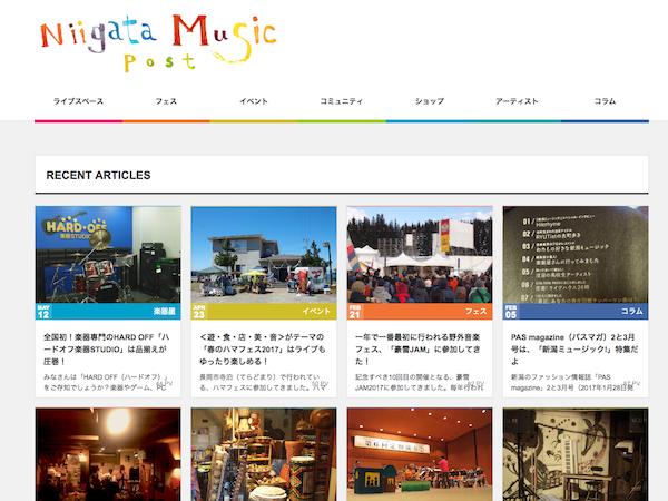 WEBメディア「Niigata Music Post」を始めた理由―学びの発信は、誰かにとっての学びになる