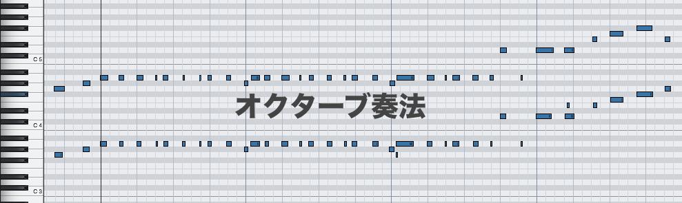 ピアノソロ 9〜12小節