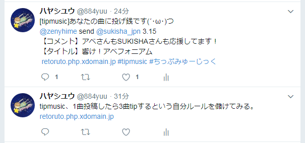 ss171229